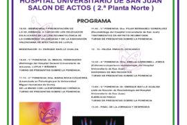 VII Jornada Informativa sobre Lupus y Enfermedades Reumáticas