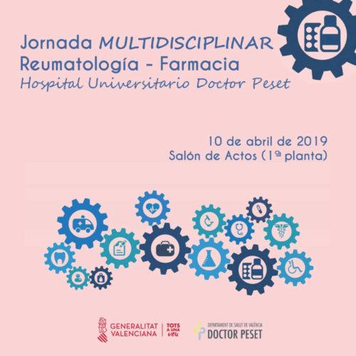 Jornada multidisciplinar Reumatología-Farmacia en el Hospital Universitario Doctor Peset
