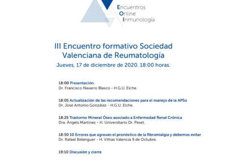 III Encuentro formativo Sociedad Valenciana de Reumatología